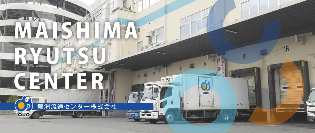 大阪市でギフト業務